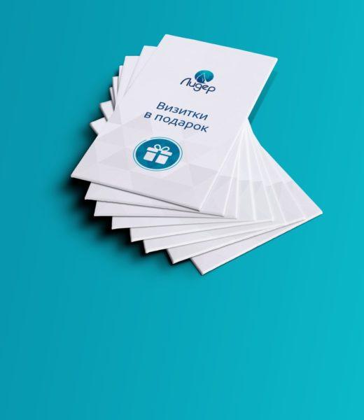 Фон визитки в подарок2